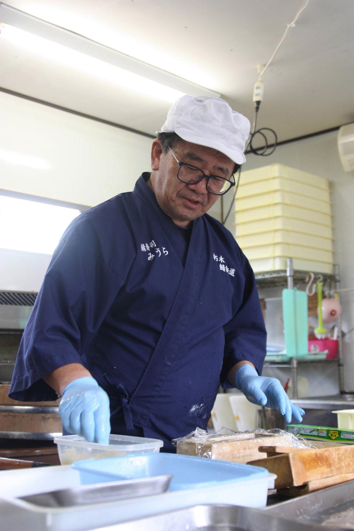 鯖寿司みうら店主