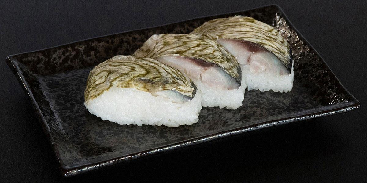 鯖寿司おぼろ